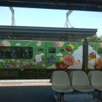 Train Anpanman