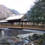 Fureai bashi Ehime Wikipedia by Aratsuku