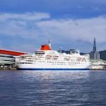 Kobe terminal des ferry Wikipedia