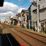 Rails de tram