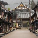 Gujo-hachiman_Gifu_Wikipedia_by_Isoyan