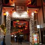 Kobe_Nankinmachi_(chinatown)_entrance_Wikipedia_by_Laitr Keiows