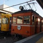 Matsue-shinjiko-onsen_sta05n4592_Wikipedia_by_663highland