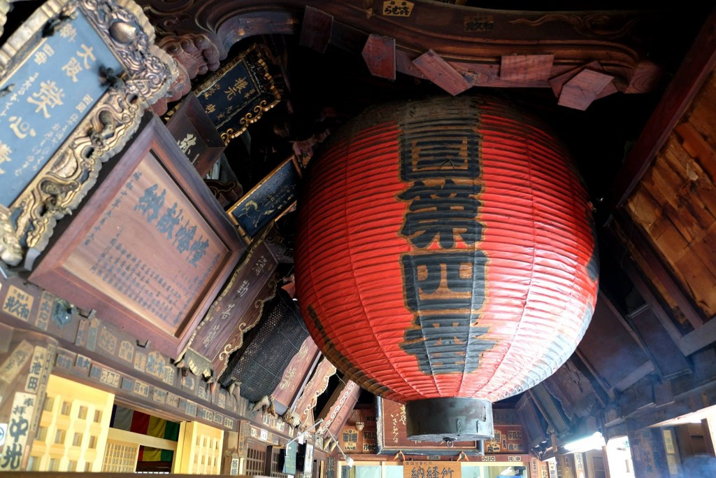 Inside the Seifukuji temple