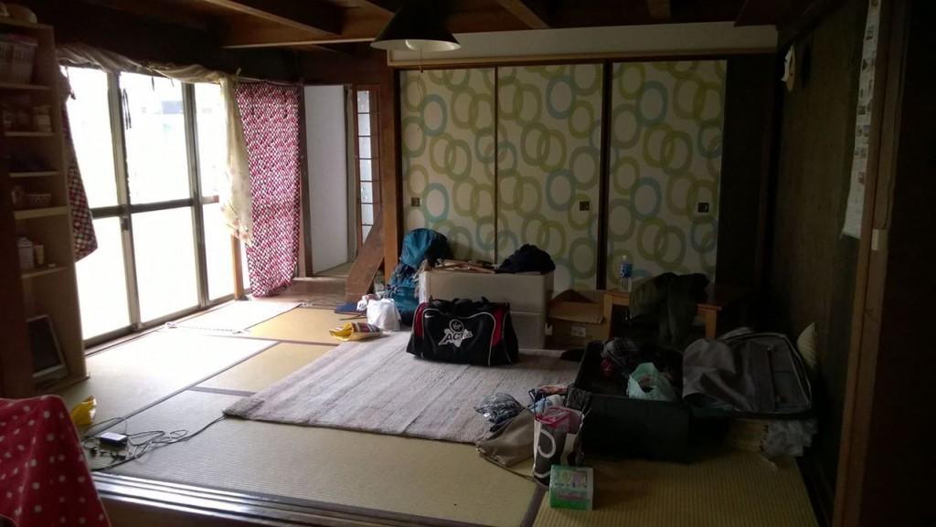Common room at Omoya