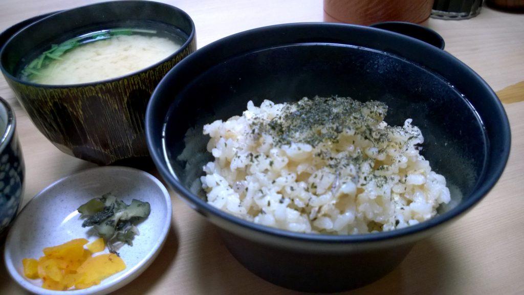 Kayaku Gohan