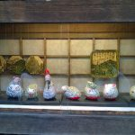 Takayama - old shop