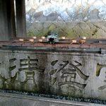 20161016_17_00_33_mod_01