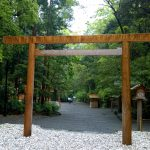 Ise - outer shrine