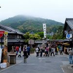 Oharaimachi