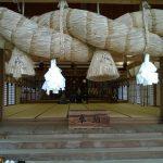 Izumo Taisha rice straw rope