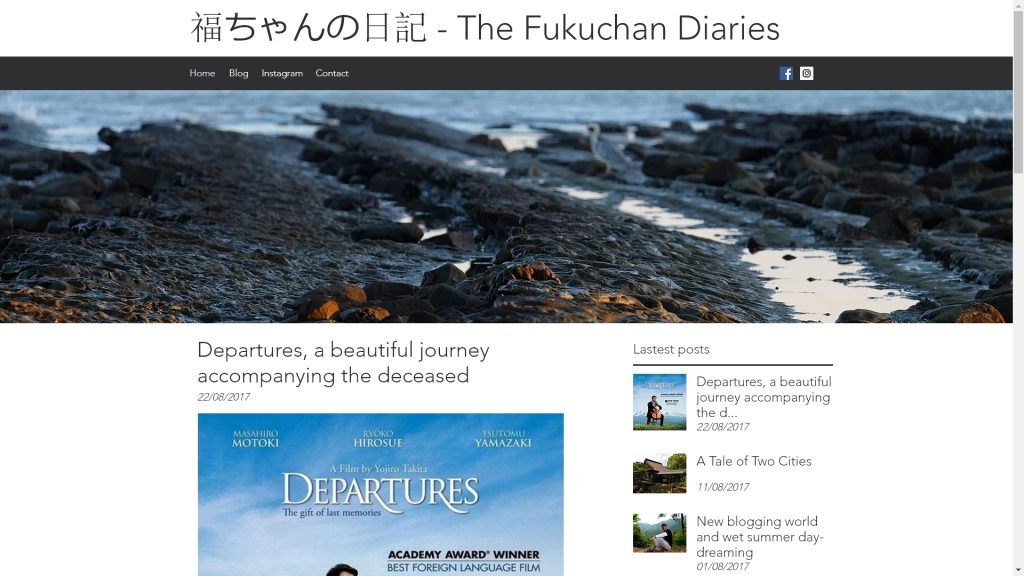 The Fukuchan Diaries
