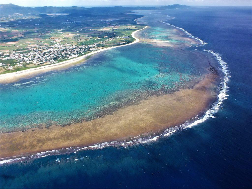 Ishigaki Island by Matsuoaka Akiyoshi