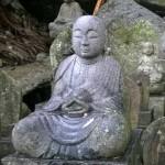 Muro temple bouddha