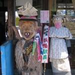 Konaki-Jiji devant la gare