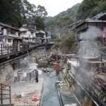 Kumano_Kodo_Yunomine_Onsen_Wikipedia_by_Nekosuki