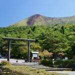 Kirishima mont Takachiho Wikipedia