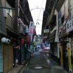 Tennoji - Galerie marchande