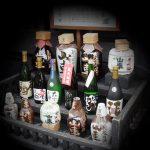 Takayama - sake brewery
