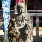 Tonosho_Jizo
