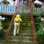 Kankakei - Stairway to devotion